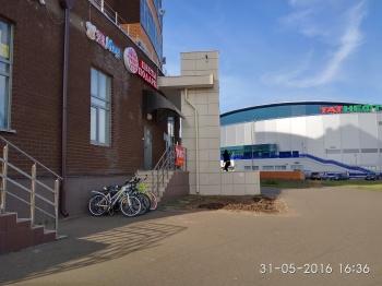 Продажа  помещения свободного назначения Сибгата Хакима, 17