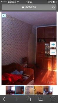 Продажа 3-к квартиры Ул,Космонавтов 11а