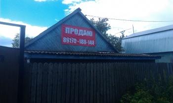 Продажа  дома Займище