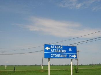 Продажа  участка Школьная д.30