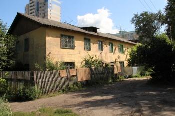 Продажа 2-к квартиры Юдино Окраинная д.6