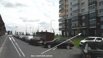 Аренда  помещения свободного назначения проспект Альберта Камалеева 34