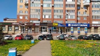 Аренда  офисно-торговые Химиков 53