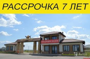 """Продажа  участка КК """"Пятидворье"""""""