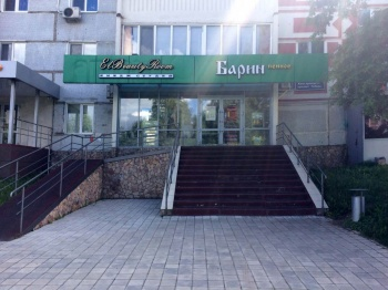 Продажа  готового бизнеса Казань. проспект победы 34