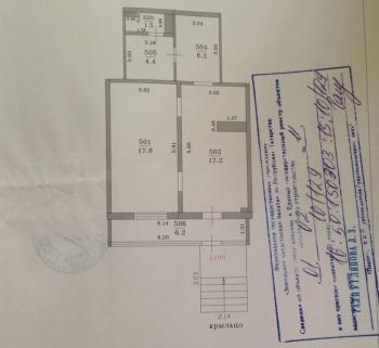 Продажа  помещения свободного назначения проспект Победы 156