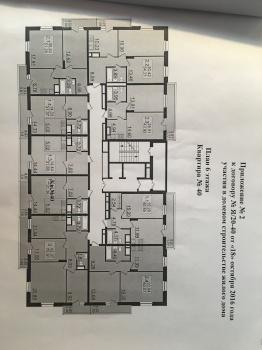 Продажа 1-к квартиры Адрес Оренбургский тракт д 2.3.