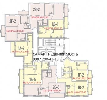 Продажа 2-к квартиры Четаева 42а