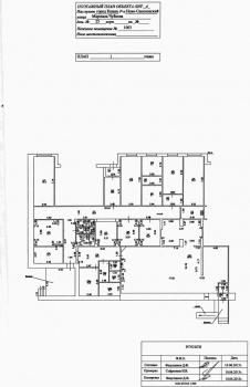 Продажа  помещения свободного назначения Маршала Чуйкова 25