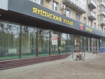 Продажа  помещения свободного назначения Ибрагимова, 61