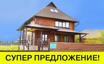Продажа  дома Центральная 10