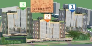 Продажа 1-к квартиры Мивлютова Хусаина