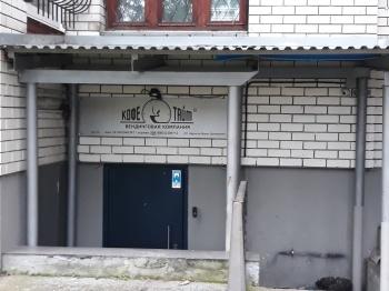 Продажа  помещения свободного назначения Зорге,34