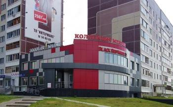 Продажа  помещения свободного назначения Московская
