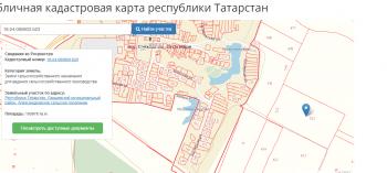 Продажа  участка Александровское сельское поселение.