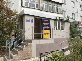 Аренда  офисно-торговые маршала чуйкова 85