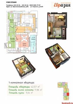 Продажа 1-к квартиры Краснококшайская