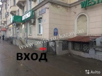 Аренда  помещения свободного назначения улица Декабристов 160/40