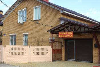 Продажа  дома Тарлаши Заовражная