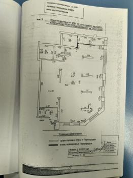 Аренда  офисы проспект универсиады, д.10