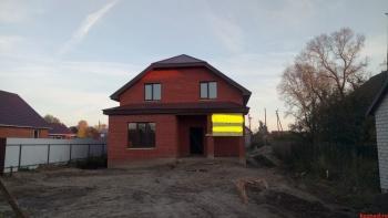 Продажа  дома ул. Крупской