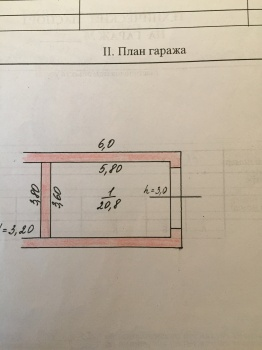 Продажа  гаража Шамиля Усманова