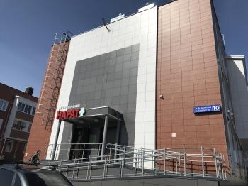Продажа 1-к квартиры Федора Шаляпина, 10
