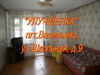 Продажа 1-к квартиры Школьная, 9