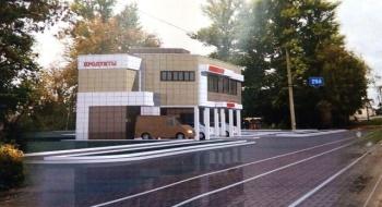 Продажа  помещения свободного назначения Айдарова 29а