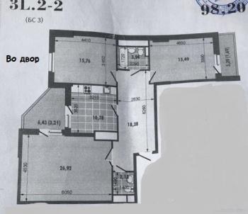 Продажа 3-к квартиры Проспект Победы
