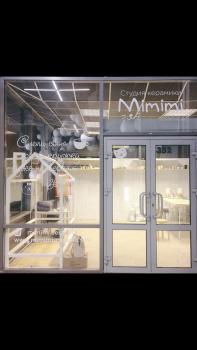 Продажа  готового бизнеса Мазита Гафури 46