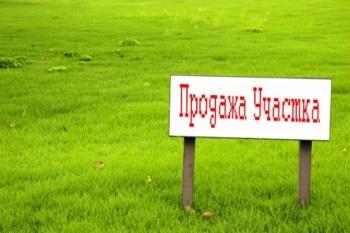 Продажа  участка Косогорная, дом 24