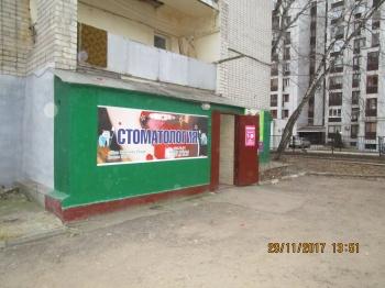 Продажа  готового бизнеса ул.Зорге 32 к.2