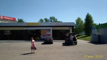 Продажа  готового бизнеса Сююмбике 74в