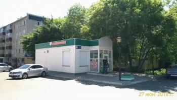 Продажа  готового бизнеса Химиков 54а