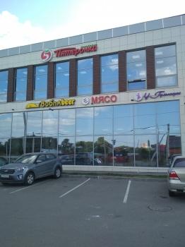 Продажа  готового бизнеса Казань, Республика Татарстан, Ноксинский переулок, 2А