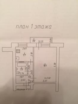 Продажа 1-к квартиры Шуртыгина