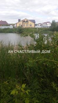 Продажа  участка Константиновка пос.