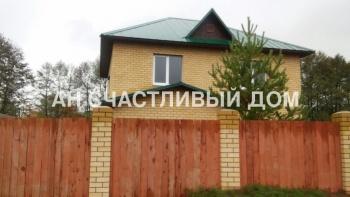 Продажа  дома Бескрайняя ул. Константиновка пос.