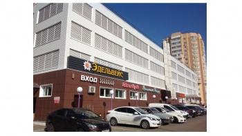 Продажа  готового бизнеса Кул-Гали д. 7б