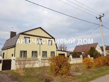 Продажа  дома Авангардная ул.