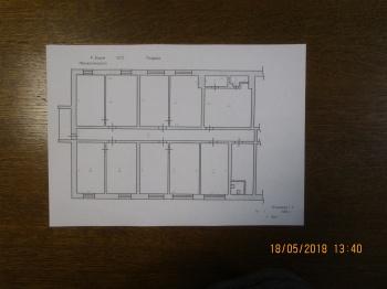 Продажа  офисы ул.Зорге 32