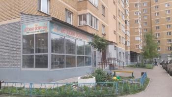 Продажа  готового бизнеса Максимова 40