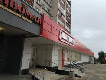 Продажа  Торговые помещения ютазинская,16