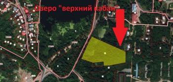 Продажа  участка фермское шоссе 3а