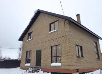 Продажа  дома Константиновка , николая загоскина