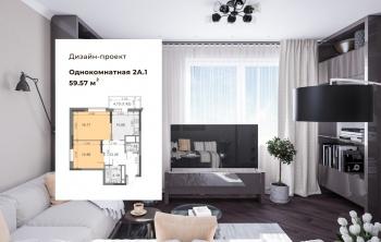 Продажа 2-к квартиры Ак. Завойского, д.21