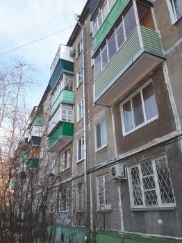 Продажа 2-к квартиры Гагарина 79 А