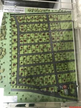Продажа  участка зеленая