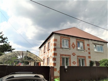 Продажа  дома Аракчино